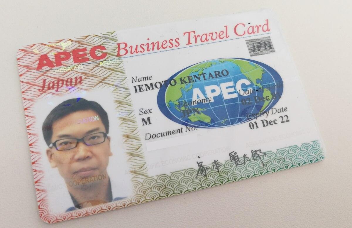 thẻ doanh nhân apec